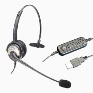 HiHo Noise Cancelling 250U USB Headset